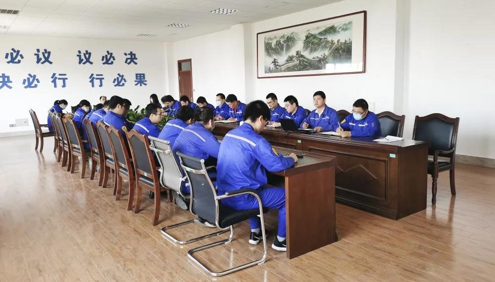公司召开工作会议67
